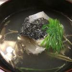 きん田 - (2014年6月)平スズキのアラとジュンサイのお椀!