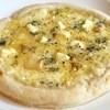 四種チーズのはちみつがけピザ
