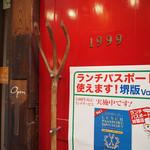 49539621 - 可愛いドア