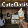 カフェオアシス - 料理写真:ソフトクリーム 350円