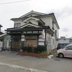 吉宗 - お店外観