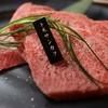 赤身肉専門 焼肉 牛進 - メイン写真: