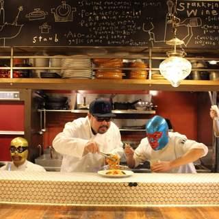 隠れ家メキシカンレストラン