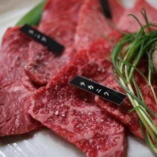 厳選赤身肉専門店