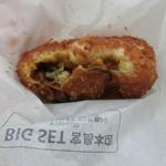 ビッグ セット - 牡蠣カレーパン400円