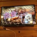 庄内ホルモン - テレビCMや庄内ホルモンの歴史回想
