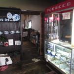ギャラリーアンドカフェ 草画房 - TOBACCOはレジです。