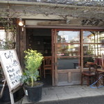 ギャラリーアンドカフェ 草画房 - 草画房入口①