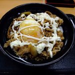 吉野家 - 料理写真:半熟てりマヨ牛丼