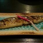 鮨 糀谷 - サンマ塩焼き