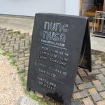 ヌンク ヌスク - 営業時間☆