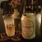 クローバー - ベリタスブロイ ドイツ製ノンアルコールビール