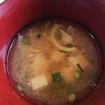 めぐたま - お味噌汁(ランチ)