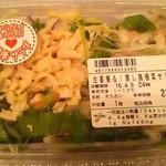 キノクニヤ アントレ - 生姜香る!蒸し鶏根菜サラダ
