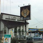 LION CURRY -