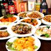 台湾料理 喜楽苑 - 料理写真: