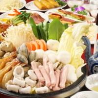 紅爐餐廳 (ホンルーサンテン) ...