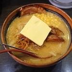 49559915 - 北海道味噌 超バター味噌らーめん