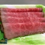 肉のサンアイ -