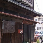 八木カレー -