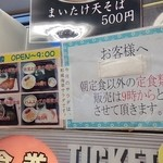 49560649 - 朝食メニゥ~