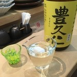 三代目 まる天 - 豊久仁 純米大吟醸 中取り 番外品