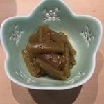三代目 まる天 - ふきの炒め煮