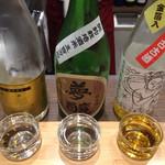 49561137 - 『日榮』『夢醸』『七年古古酒』