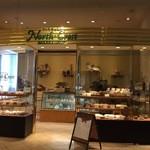 ベーカリーショップ ノースクレスト - ホテルエミシアにございますパン屋さんです。