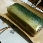 四季食彩 萩 - 料理写真:お持ち帰りした「生さば寿司」ピンぼけですみません。