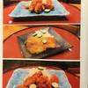 手打ち麺処にしい - 料理写真: