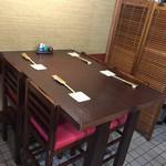 吉祥 美味上手 - 吉祥 美味上手(岡山県岡山市北区田町)テーブル席