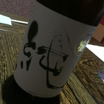 吉祥 美味上手 - 吉祥 美味上手(岡山県岡山市北区田町)新潟の久保田千寿(800円)