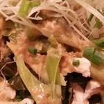 ネギッチン negi negi - コース 蒸し鶏と焦がし葱のバンバンジーサラダ 20164