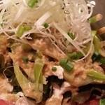 ネギッチン negi negi - コース 蒸し鶏と焦がし葱のバンバンジーサラダ 2016.4