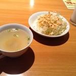 ナマステダイニング - カップスープとサラダ