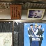 元祖一条流がんこ 西早稲田 - がんこの三原則 2016.2