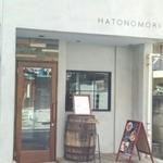HATONOMORI - 可愛い外観