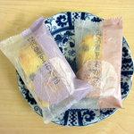 げんぶ堂 - 丹波黒豆おかきの素焼き、丹波サラダ