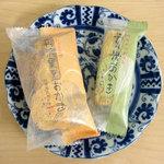 げんぶ堂 - 丹波黒豆おかきの丹波醤油、玄米おかき