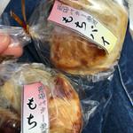 生林堂 - 料理写真:これがもちパイ シール手作り