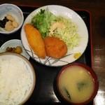49570486 - サービス定食 610円