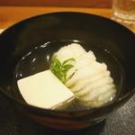 旬席 鈴江 - アイナメと豆腐のお椀