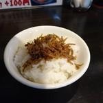 麺 昌まさ - ちりめん山椒ご飯(小)