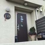 薬膳厨房 ほし邸 - 外観写真:入口です