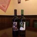 オステリア キタッラ - ドリンク写真:ハウスワイン