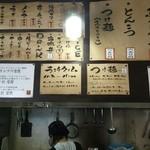 49579274 - カウンター&調理場!