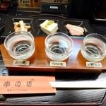 串の坊 - 田酒 純米大吟醸三種飲み比べ