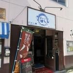 49580690 - 井尻商店街のすぐそばにあるフレンチ居酒屋さんの中にある手作りパン屋さんです。