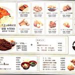 49580831 - 店頭メニュー